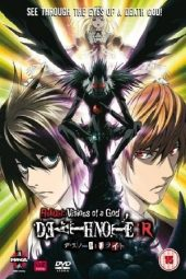 Nonton film Death Note Relight 1: Visions of a God (2007)
