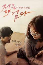 Nonton film Young Mother (2013)